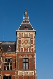 Station Tower