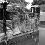 Lock gate