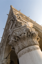 Doge's Palace Pillar