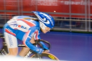 Russian Cyclist